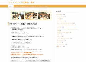tokyo-reading.info