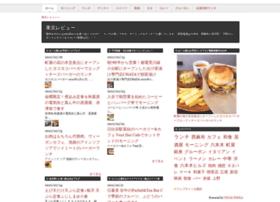 tokyo-review.com