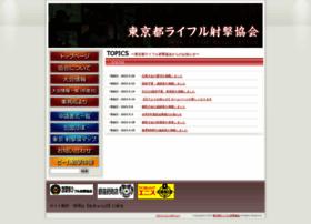 tokyo-rifle.org
