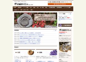 tokyo-science.co.jp