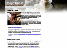 tokyo-transit.com