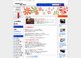 tokyo-vespa.ocnk.net