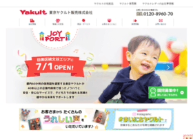tokyo-yakult.co.jp