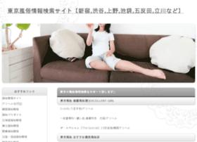 tokyo-ynavi.com