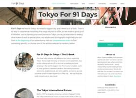tokyo.for91days.com