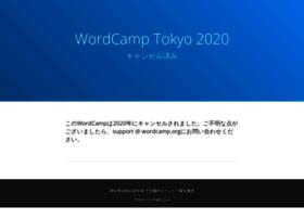 tokyo.wordcamp.org