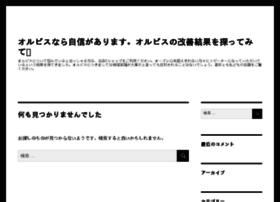tokyo2seoul.com