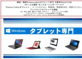 tokyobikan.com