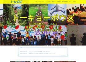 tokyobouz.net