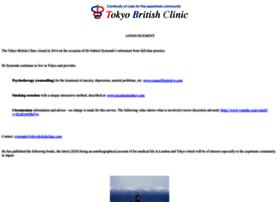 tokyobritishclinic.com