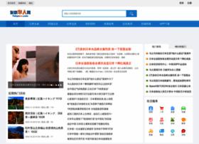 tokyocn.com