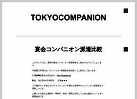 tokyocompanion.wordpress.com