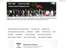tokyoconsult.blogspot.jp