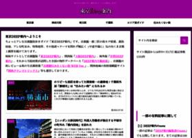tokyodeep.info