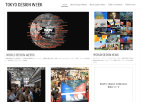 tokyodesignweek.jp