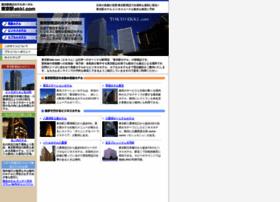 tokyoekki.com