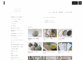 tokyofantastic.stores.jp