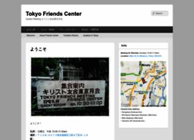tokyofriendscenter.org
