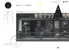 tokyogarakutalabo.com