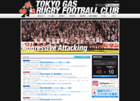 tokyogas-rugby.com