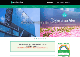 tokyogp.com