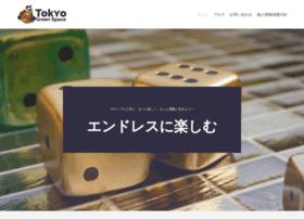 tokyogreenspace.com