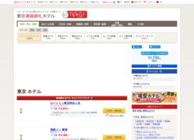 tokyohotel.ryogae.com