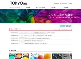 tokyoink.co.jp