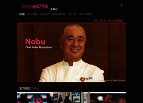 tokyojournal.com
