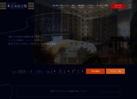 tokyokaiinkaikan.com