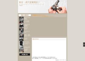 tokyokoketsudo2012.militaryblog.jp