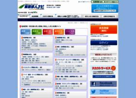 tokyokyujin.com