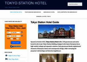 tokyostationhotel.com
