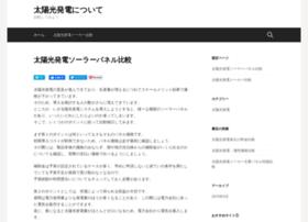 tokyotribe-movie.com