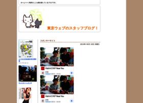 tokyoweb.jugem.jp