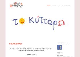 tokyttaro.gr