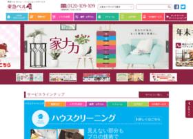 tokyu-bell.jp