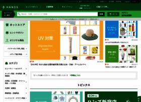 tokyu-hands.co.jp
