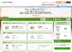 tokyu-resort.co.jp