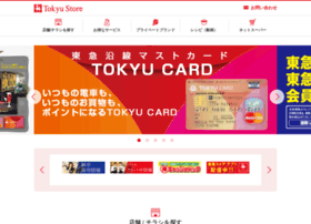 tokyu-store.co.jp