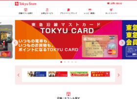 tokyu-store.co.jp