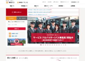tokyubus.co.jp