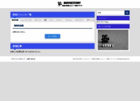 tokyucinemas.net