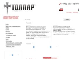 tolpar-edc.ru