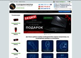 tolshinomer.com.ua