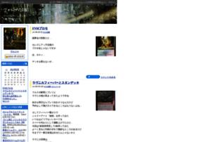 tolsimirwithvoja.diarynote.jp