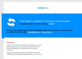 tolstik.ru