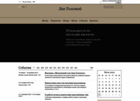 tolstoy.ru