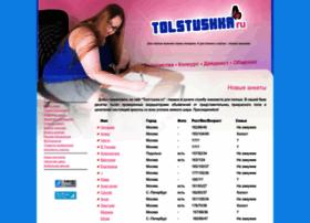 tolstushka.ru