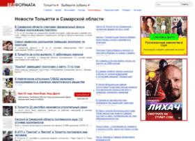 tolyatti.bezformata.ru